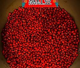 熬红豆的做法
