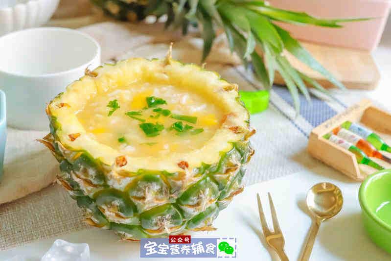 鲜虾水果粥~宝