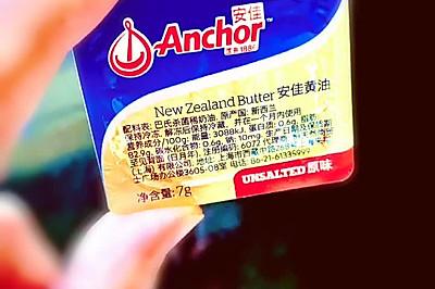 簡單零失敗  黃油玉米粒