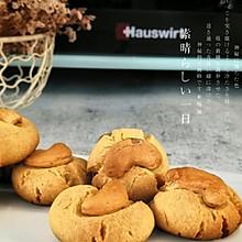 腰果酥饼干,坚果饼干,宝宝最爱的小圆饼干