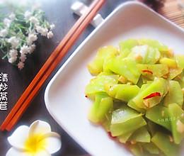 蒜蓉莴苣的做法