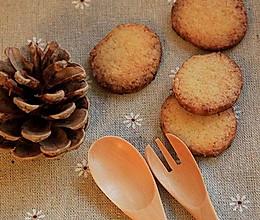 砂糖香草饼干的做法