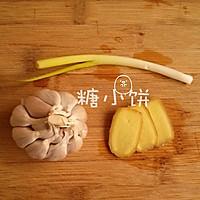 【香蒜蜜汁烧鸡腿】的做法图解2