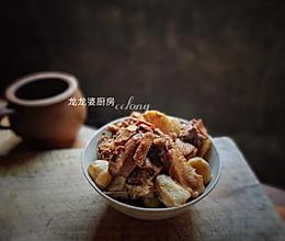 家常菜【芋子闷鸭肉】的做法
