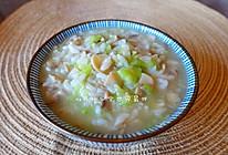 儿童餐—丝瓜蘑菇饭的做法