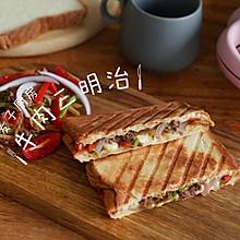 夏日轻食牛肉三明治