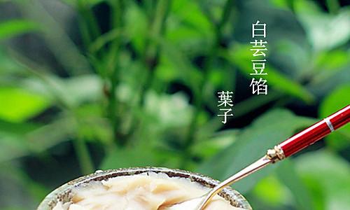 白芸豆馅儿 (百搭月饼馅)的做法