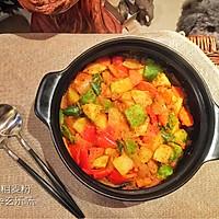 蔬菜蒸粗麦粉--塔吉锅菜谱的做法图解14