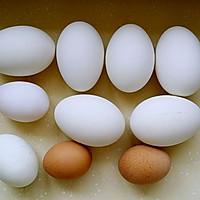 大~鹅蛋的做法图解2