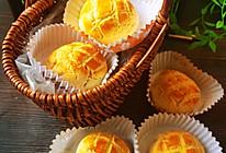 #福气年夜菜#广式菠萝包的做法
