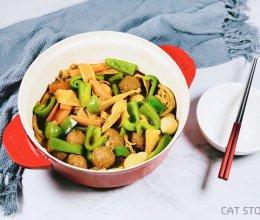 #炎夏消暑就吃「它」#红萝卜支竹焖牛丸的做法