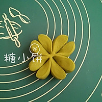 幸运四叶草【菠菜馒头】的做法图解9