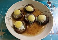 香菇肉沫蒸鹌鹑蛋的做法
