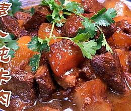 萝卜炖牛肉的做法