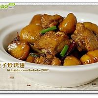 板栗炒鸡翅