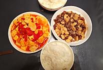 晚餐:番茄豆腐、杏鲍菇炒牛肉粒的做法