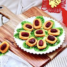 #钟于经典传统味#红枣胡萝卜糕