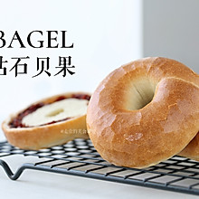 #夏日开胃餐#  这款面包不用手套膜!你们快试试!