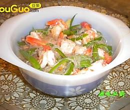 金银虾粉丝煲的做法
