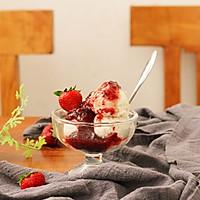 草莓山药泥的做法图解10