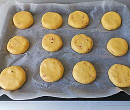 紫薯南瓜饼(烤箱版)的做法