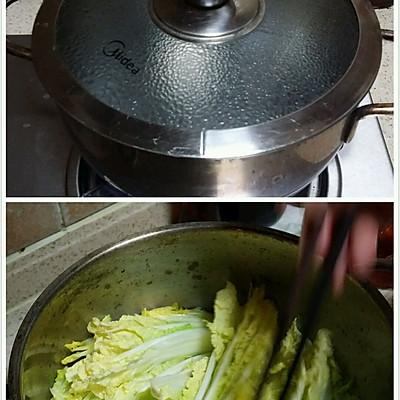 剁椒粉丝娃娃菜的做法 步骤2