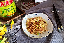 藕丝炒肉#金龙鱼营养强化维生素A 新派菜油#的做法