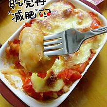 芝士番茄焗饺子千层面