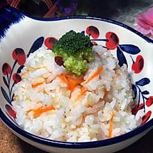 胡萝卜糙米饭