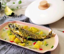 秋冬美味,黄骨鱼烧南瓜的做法