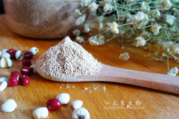 红豆薏米粉的做法