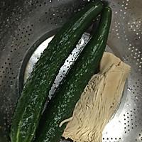 #菁选酱油试用之拌好滋味黄瓜豆腐丝的做法图解1