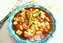 超下饭!麻婆豆腐的做法
