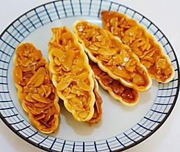 #福气年夜菜#糯米船