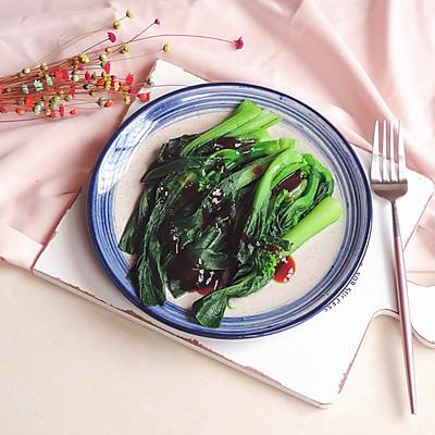 蚝油捞菜心