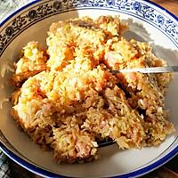 财源滚滚黄金饺 #年味十足的中式面点#的做法图解4