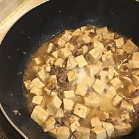 家常烩豆腐的做法图解15
