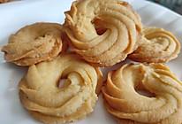 酥到掉渣系列——黄油曲奇饼干的做法