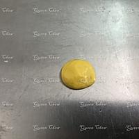 懒蛋蛋芋泥挤挤包的做法图解11