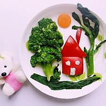 我爱我家(蔬菜水果拼盘)#最萌缤纷儿童节#