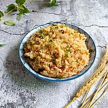 生炒糯米饭