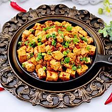 #合理膳食 营养健康进家庭#经典巨好吃的麻婆豆腐