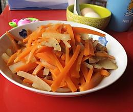 胡萝卜炒白萝卜的做法