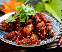 假日少不了的家宴菜之辣子鸡#宴客拿手菜#的做法