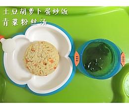 一岁宝宝辅食:蛋炒饭的做法