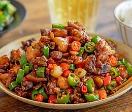 #肉食者联盟#川香小煎鸡|麻辣舒爽的做法