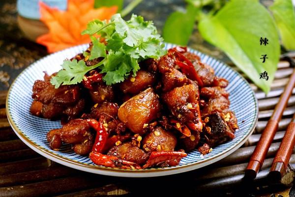 假日少不了的家宴菜之辣子鸡的做法