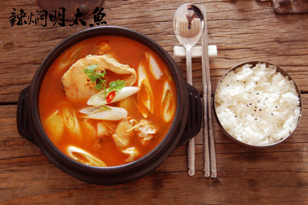 辣焖明太鱼汤的做法