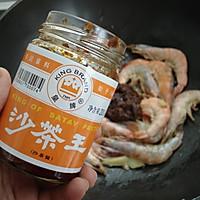 沙茶酱虾的做法图解6
