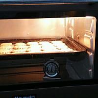 猴头菇饼干的做法图解8